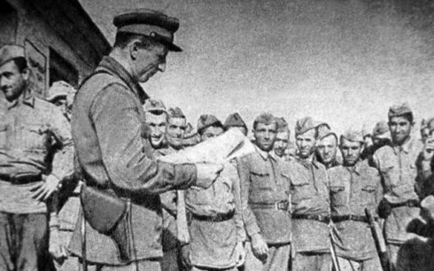 408-rd divizian, 1942 meknymic araj