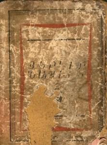 yerkir-nairi-1-copy