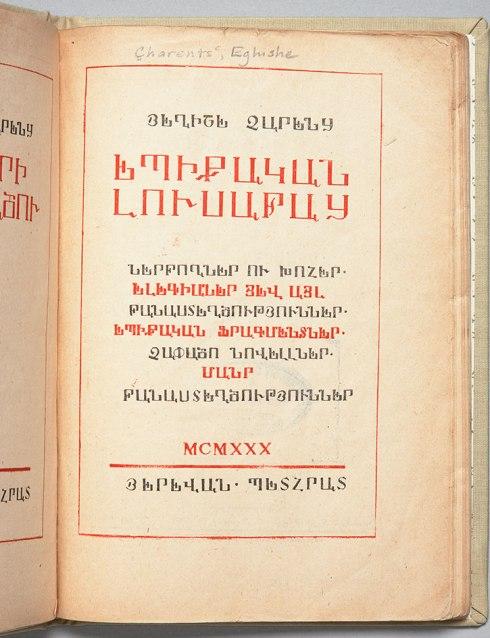 early-soviet-poetry_enlarge
