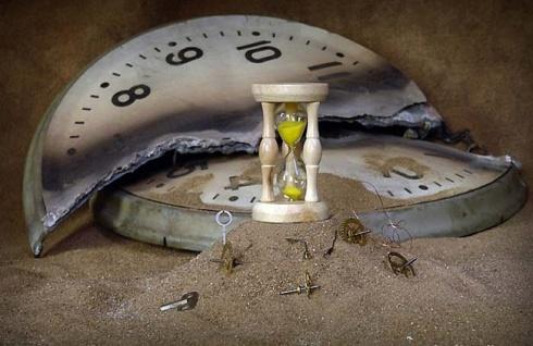 Наше-время
