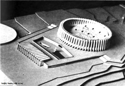 Համալիրի առաջին մակետը 1966