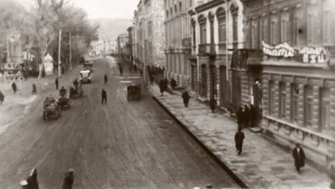 yerevan. 1931 nalbandyan po.