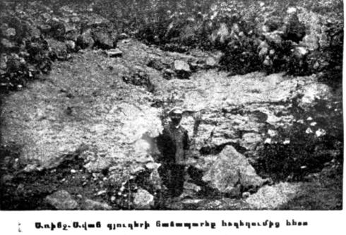 Getar-Hovik-2