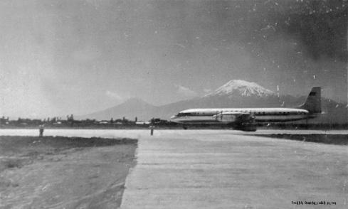 The Aviation Museum of Armenia