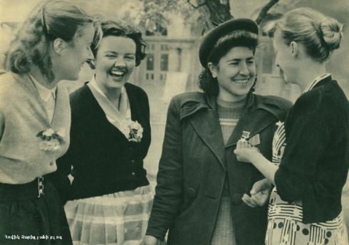 1953 dvin