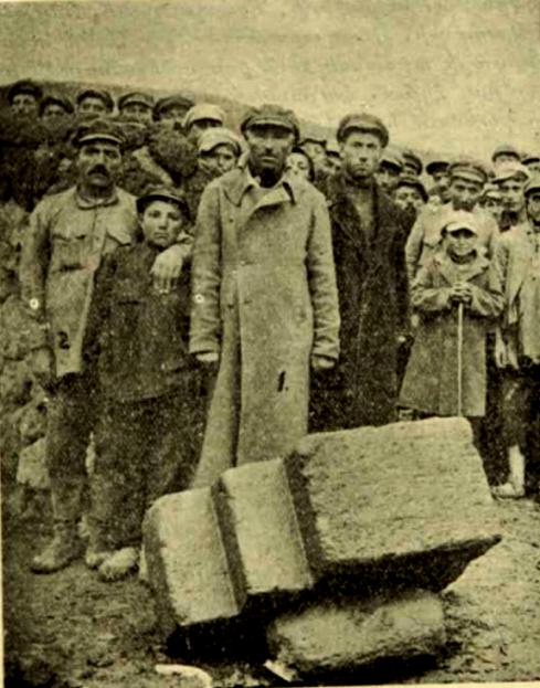 1928 սեպագիր