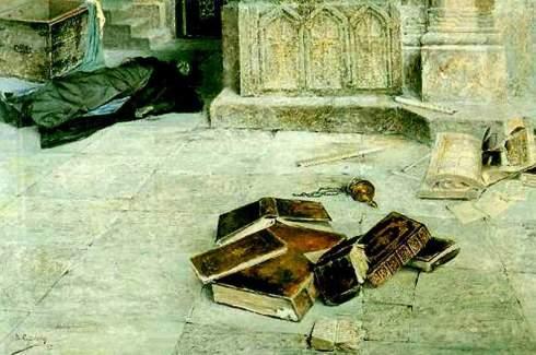 Суренянц,_«Попранная_святыня»,_1895
