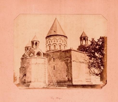 էջմիածին 1874
