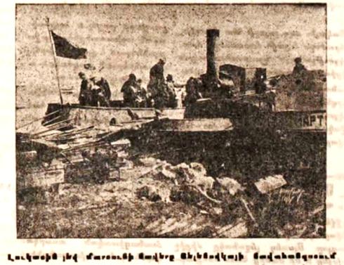 նավը լերան վրա 1927