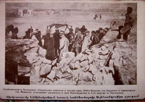 լենինական 1926