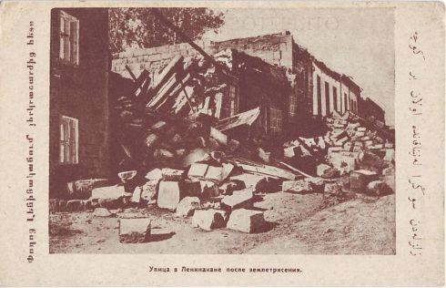 լենինական երկրաշարժ 1926-1